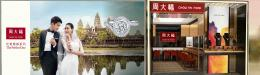 Chow Tai Fook opens second store in Singapore
