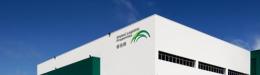 GLP establishes US$7b China logistics infrastructure fund