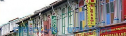 Shophouse transaction volume almost halved in 2015 on back of fierce price stalemate