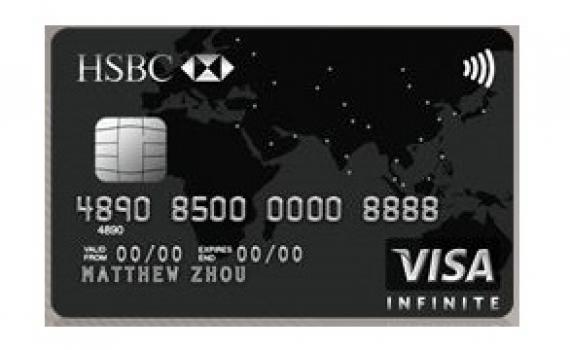 13 most exclusive credit cards in singapore singapore business review hsbc visa infinite card reheart Gallery