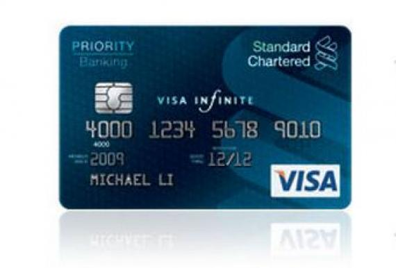 13 most exclusive credit cards in singapore singapore business review standard chartered bank priority banking visa infinite card reheart Image collections
