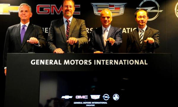 General Motors Unveils New Regional Headquarters In