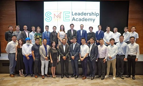 Google and UOB launch SME Leadership Academy | Singapore