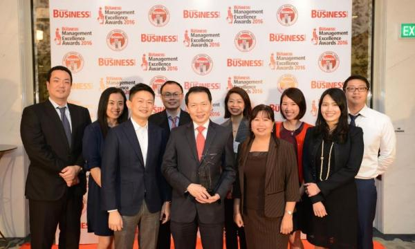 Singapore Business Review honours top leaders and companies