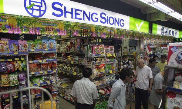 sheng siong case study Introduction sheng siong supermarket is one of the largest grocery store chains in singapore founded in 1985, they currently have 33 store chains offering a wide variety of products including wet and dry shopping assortment.