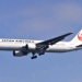 9. Japan Airlines