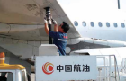China Aviation Oil Q1 profits up 13.88% to US$26.91m