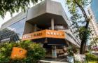 Freehold Katong Plaza up for collective sale at $188m