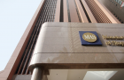 Monetary policy still appropriate despite downside growth risks: MAS