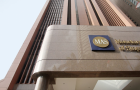 MAS bars former OCBC rep for 7 years