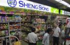 Sheng Siong to expand its Mandai Link warehouse
