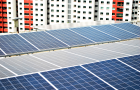 Sembcorp to build solar energy system to power Changi Exhibition Centre