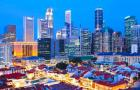 Singapore\'s office rents slid down in priciest list