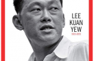Lee Kuan Yew featured on the cover of Time