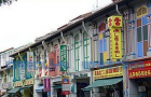 Here's why investors are snapping up shophouses despite extremely low yields