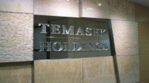 Temasek subsidiary launches three-tranche USD bonds offering